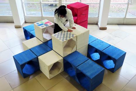 Der Cube